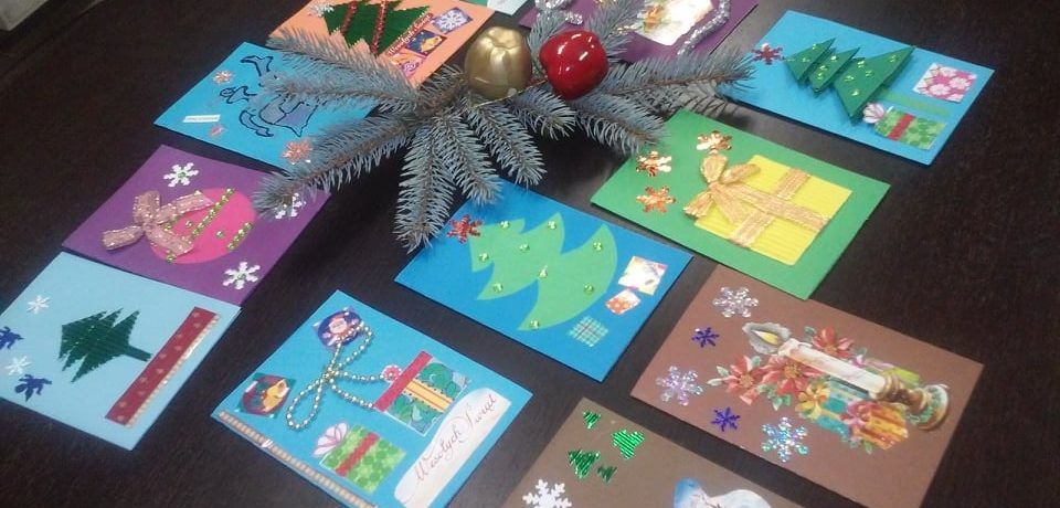Konkurs na wykonanie karty bożonarodzeniowej